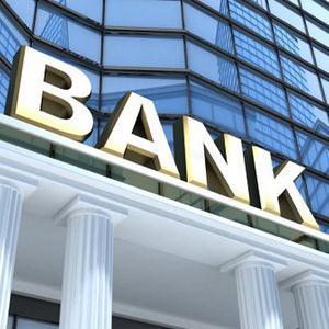 Банки Старой Кулатки