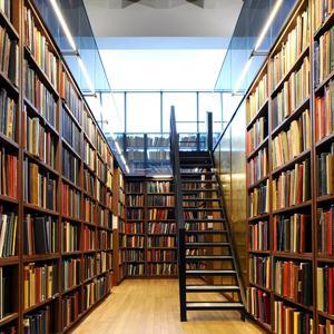 Библиотеки Старой Кулатки