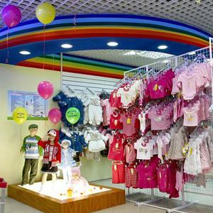 Детские магазины Старой Кулатки