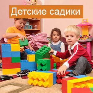 Детские сады Старой Кулатки