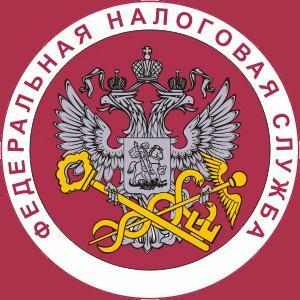 Налоговые инспекции, службы Старой Кулатки