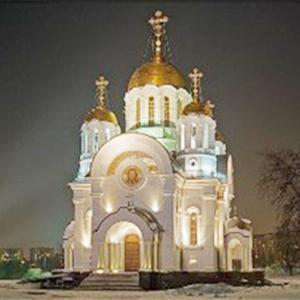 Религиозные учреждения Старой Кулатки
