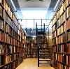 Библиотеки в Старой Кулатке