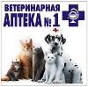 Ветеринарные аптеки в Старой Кулатке