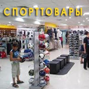 Спортивные магазины Старой Кулатки