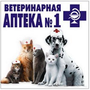 Ветеринарные аптеки Старой Кулатки
